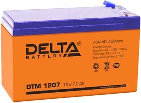 DTM1207 (F2), Аккумулятор свинцовый 12В-7.2Ач 151х65х94
