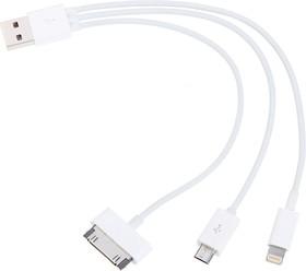 PL1374, Кабель зарядный универсальный USB 2,0 (M) -Lightning/30- pin/Micro-USB (M), 0.2м