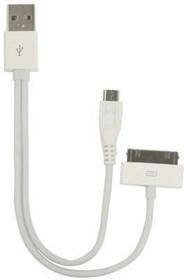 PL1373, Кабель зарядный универсальный USB 2.0 (M) - 30-pin/Micro-USB (M), 0.2м