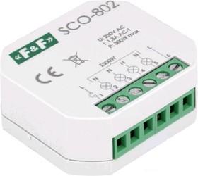 SCO-802, Регулятор освещенности (диммер) с функцией памяти