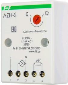 AZH-S, Фотореле с выносным датчиком