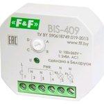 BIS-409, Реле импульсное 2х8А 230VAC для управления двумя ...