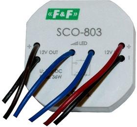 SCO-803, Регулятор освещенности (диммер) для светодиодных лент
