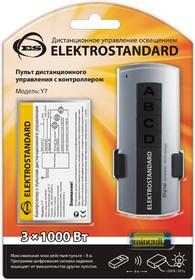 Фото 1/4 Y7, Контроллер встраиваемый для дистанционного управления освещением с ПДУ. 3 канала.
