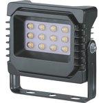 Светильник Navigator 71 980 NFL-P-10-4K-IP65-LED