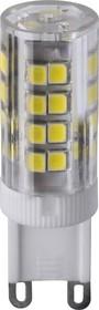 Фото 1/2 Лампа Navigator 71 267 NLL-P-G9-5-230-4K