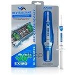 XADO XA 10031 Revitalizant EX120 для АКПП (шприц 8 мл) блистер