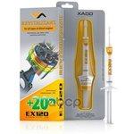 XADO XA 10034 Revitalizant EX120 для для дизельного двигателя (шприц 8 мл) блистер