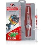 XADO XA 10035 Revitalizant EX120 для бензиновых двигателей (шприц 8 мл) блистер