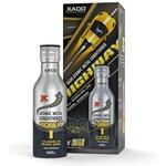 XADO XA 40210 Atomic metal conditioner Highway Wending (бутылка 225 мл) коробка