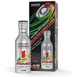 XADO XA 40212 Atomic metal conditioner Maximum (бутылка 225 мл) коробка