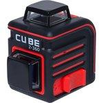 Фото 3/4 Построитель лазерных плоскостей ADA Cube 2-360 Basic Edition