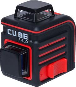 Фото 1/5 Построитель лазерных плоскостей (лазерный уровень) ADA Cube 2-360 Home Edition