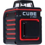 Фото 3/5 Построитель лазерных плоскостей (лазерный уровень) ADA Cube 2-360 Home Edition