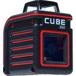 Фото 6/6 Построитель лазерных плоскостей ADA Cube 360 Home Edition