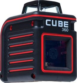 Cube 360 professional edition, Уровень