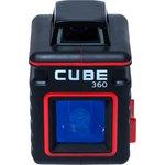 Фото 5/6 Построитель лазерных плоскостей ADA Cube 360 Home Edition