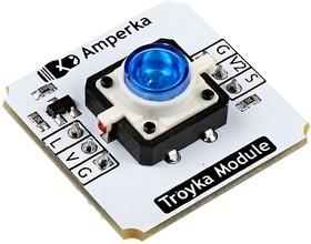 Фото 1/4 Troyka-Led Button Blue, Кнопка с синим светодиодом