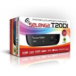 Фото 3/3 Т20DI, Приставка для цифрового телевидения DVB-T2