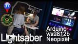 Смотреть видео: Световой меч джедая | Neopixel Lightsaber | Arduino projects ws2812b