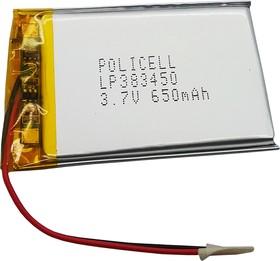 LP383450-PCM, Аккумулятор литий-полимерный (Li-Pol) 650мАч 3.7В, с защитой, PoliCell