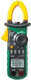 Фото 1/2 MS2108, Клещи токоизмерительные цифровые автоматические (ACV/DCV, сопр.,прозвон,True RMS,емкость,частота)