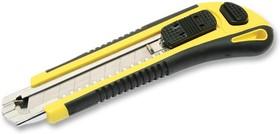 DK-2039, Нож универсальный (3 сменных лезвия)
