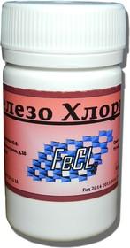 Хлорное железо безводное (50мл)