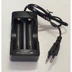Фото 2/2 HZM-040X(HZM950), Зарядное устройство для аккумуляторов (2х18650), 2х0.5А