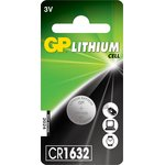 CR1632, Элемент питания (литиевый), 3В (1 шт)