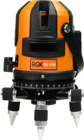 4610011870682, RGK UL-21, лазерный уровень