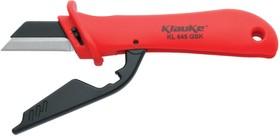 KL645GSK, Кабельный нож Klauke с защитой лезвия (1000В)