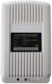 AT-12/30 белый Источник стабилизированного питания 12В 3А