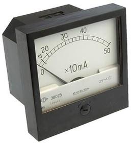 Э8025 500МА (50ГЦ)