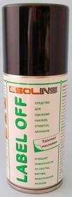 LABEL-OFF аэрозоль, 150(200) мл, Средство для удаления наклеек