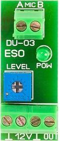 DU-03 Приемник и усилитель аудиосигнала работает с микрофонами с MD-015 и MD-012 по витой паре