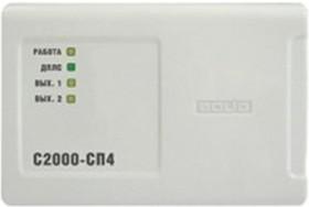 С2000-СП4/220 блок сигнально-пусковой