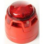 CWSS-RB-S7 (EMA24FSSR) Комбинированные (свет-звуковые) оповещатели, 12/24 В,корпус, строб