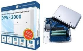 ЭРА-2000 v2 сетевой контроллер на 2 точки прохода