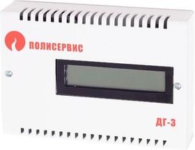 ДГ-3-У Извещатель Угарный газ 0,002% и 0,02%, питание от двух батареек АА