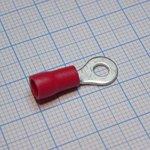 RV1.25-3.7L Red, RV1.25-3.5L