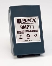 M71-BATT Аккумуляторная батарея