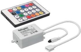 """ND-CMRGB72IR-IP20-12V (71364), Контроллер для RGB светодиодной ленты """"бегущая волна"""" с пультом ДУ"""