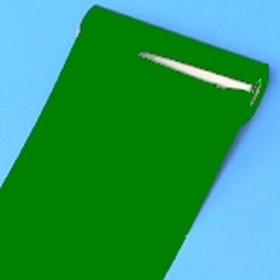 Фото 1/2 Риббон R-7950G 110мм х 70м /O 1 рул/упак (для принтеров BBP11/12), зеленый