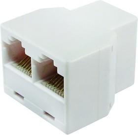 SQ1809-0020, Компьютерный двойник (гнездо - 2 гнезда) 8Р-8C