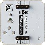Фото 3/4 Troyka-Sound Loudness Sensor V2, Датчик шума аналоговый для Arduino проектов