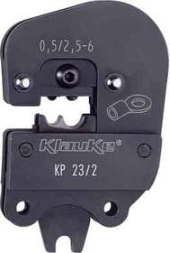 KP232 Сменная голова Klauke-Pro для медн. трубч. и из листовой меди DIN46234 наконечников 0,5-6,0 мм2 (вдавл.)