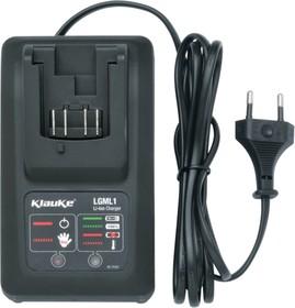 LGML1 Зарядное устройство для Li-Ion аккумуляторов 10,8 В от сети 220 В