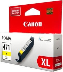 Картридж CANON CLI-471XLY 0349C001, желтый