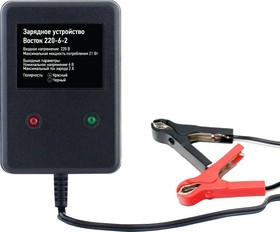 ВОСТОК 220-6-2, Устройство зарядное для свинцовых аккумуляторов